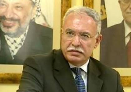 الاتفاق على إقامة علاقات دبلوماسية بين دولتي فلسطين وجنوب السودان