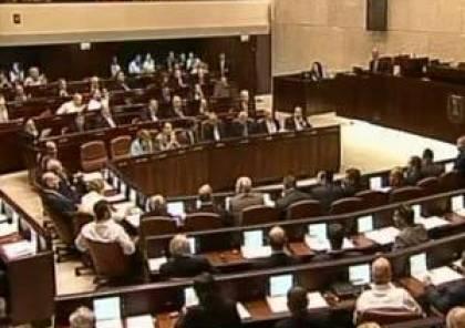 يديعوت احرنوت:حزب يوجد مستقبل يدعم قانون يهودية الدولة الذي يحظى باجماع احزاب اليمين