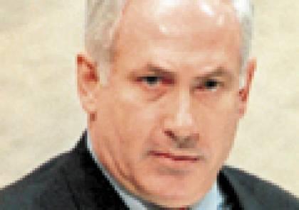 بنيامين نتنياهو ..رئيس وزراء اسرائيل
