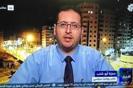 """أبو شنب """" لسمـا"""": غزة ستشهد مزيداً من الخطوات التصعيدية ولا صفقة تبادل للأسرى قريباً"""