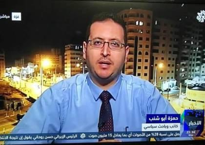 ابو شنب يكشف: هناك طروحات للمقاومة اخطر واعقد مما طرحه القسام بالامس