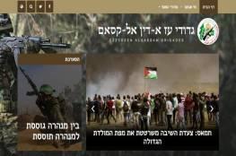 حماس تدير حواراً مباشراً مع الجمهور الإسرائيلي بالعبرية