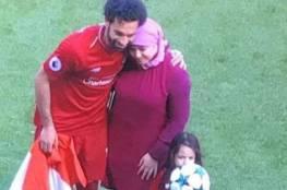 صور.. أول ظهور رسمي لزوجة محمد صلاح وابنته