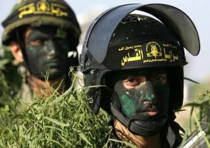 """صحيفة: صمت الجهاد الاسلامي تحوّل سمّاً في حلق إسرائيل والحركة بين """" نارين """""""