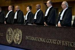 محكمة العدل الدولية تأمر واشنطن برفع جزء من العقوبات على إيران