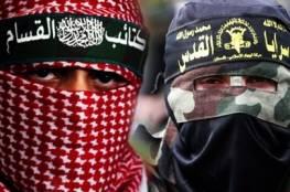 الجهاد الاسلامي : سرايا القدس والقسام في حالة جهوزية عالية واستنفار تام