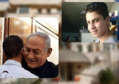 هل بدأت إسرائيل فعليا التحقيق مع حارس سفارتها القاتل؟