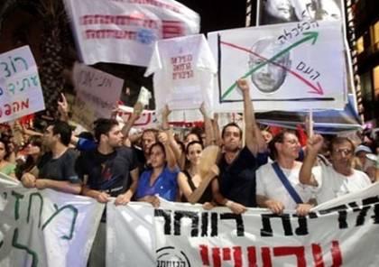 مظاهرات في إسرائيل مطالبة بتسريع التحقيق مع نتنياهو