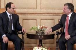الرئيس المصري يبحث مع العاهل الأردني تطورات القضية الفلسطينية