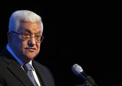 عباس: عمري الان 79 سنة ولن أتنازل عن حقوق شعبي ولن أخون قضيته ودحلان انتهى