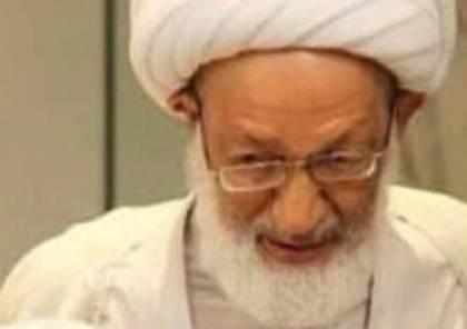 ملك البحرين يأمر بنقل الشيخ عيسى قاسم بشكل عاجل للعلاج الى لندن بعد اصابته بمرض السرطان