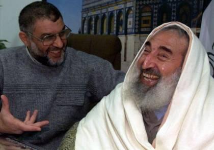 """وكالة """"وفا"""" الرسمية تتحدث عن الذكرى 15 لاغتيال الشيخ احمد ياسين"""
