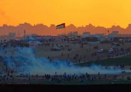 مركز أطلس .. الفشل الإسرائيلي في معركة الوعي