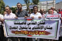 الشعبية تعلن عدم مشاركتها في مسيرة رام الله غداً الاثنين لعدم مطالبتها برفع العقوبات عن غزة