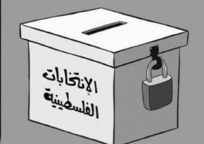 شراكة السلطة مع المجتمع المدني.. الانتخابات البلدية نموذجا / د. عمر شعبان