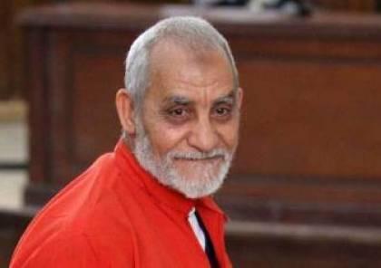 القضاء المصري يحكم بالسجن  المؤبد على مرشد الإخوان المسلمين محمد بديع