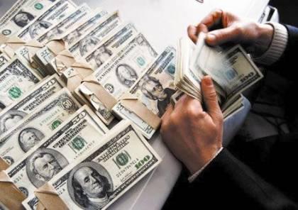 الاحتياطي الفدرالي الاميركي يتوقع رفع معدلات الفائدة هذه السنة