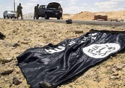 """مصر.. """"داعش"""" يهدد بهجمات دموية"""
