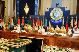 """""""التعاون الإسلامي"""" تدين اعتداءات الاحتلال على المسجد الأقصى المبارك"""