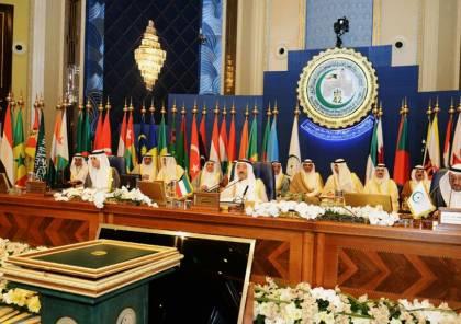 مجلس وزراء خارجية التعاون الإسلامي يعتمد قرارات متعلقة بالقضية الفلسطينية