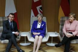 زعماء بريطانيا وفرنسا وألمانيا يعلنون اتفاقهم على مواصلة تطبيق الصفقة النووية مع إيران