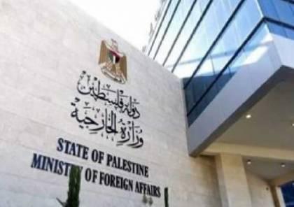 توضيح من الخارجية بشأن موعد اجلاء العالقين من مصر