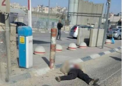 استشهاد مواطن برصاص الاحتلال على حاجز قلنديا بزعم محاولة طعن