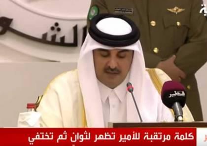 قطر تقرر تقديم 480 مليون دولار للضفة وغزة