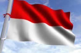 إندونيسيا تقرر حظر دخول الإسرائيليين لأراضيها تضامنا مع الفلسطينيين