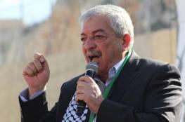 العالول: نأمل في تجاوب حماس مع دعوات انهاء الانقسام وبعضهم أغراه الحديث عن دولة ومينا