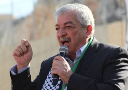 العالول: صفقة القرن لن تنجح والقيادة لن تتنازل عن الثوابت الفلسطينية