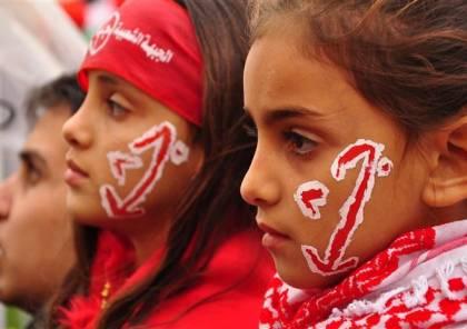 صورة .. إسرائيل تهاجم 'الجبهة الشعبية' والسبب!!