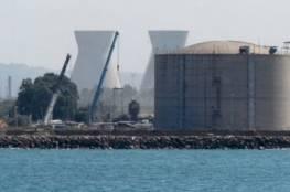 حاوية الامونيا في حيفا ستغلق بعد 3 أشهر