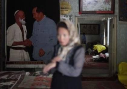"""لتعزيز """"الانسجام العرقي"""".. إجبار نساء الإيغور على النوم بجانب موظفين صينيين"""
