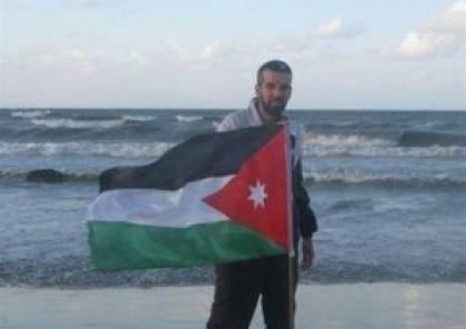 الأردن ترفض استقبال أسير أردني محرر وتعيده لإسرائيل