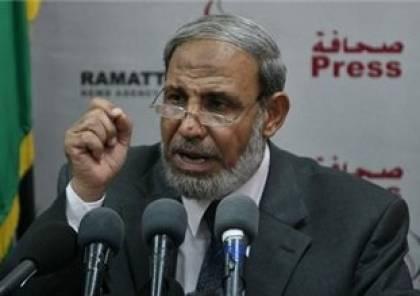 حكومة غزة : صرف الرواتب كاملة الأحد ودفع المستحقات حسب الحاجة