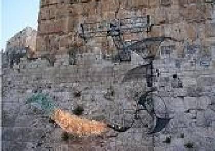 لأول مرة منذ زيارة الامبراطور الألماني القيصر ولهلم الثاني عام 1898 ..اسرائيل تخطط لهدم جزء من اسوار القدس