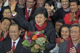 كوريا الجنوبية: العليا تعزل الرئيسة باك جون هاي بسبب فضيحة فساد