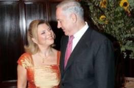 التحقيق مع زوجة نتنياهو لاثنتي عشر ساعة
