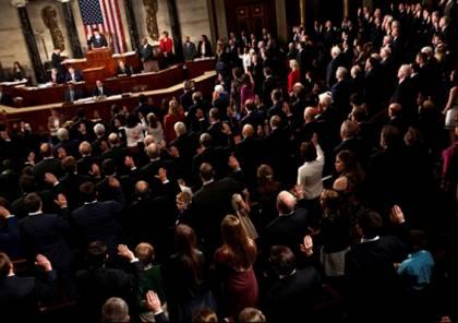 الرياض : بيان سعودي حاد ضد مجلس الشيوخ الأمريكي