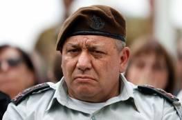 صحيفة عبرية :رئيس أركان الجيش الإسرائيلي زار الإمارات مرتين الشهر الماضي