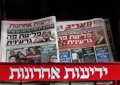 ابرز عناوين الصحف الاسرائيلية