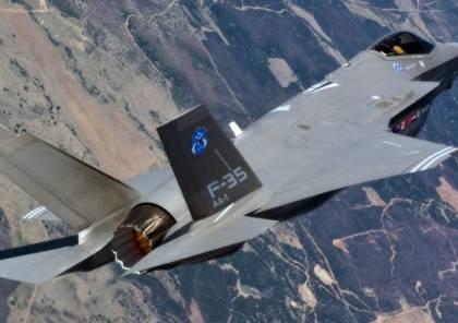 الكونغرس يحظر تزويد أنقرة بمقاتلات F-35