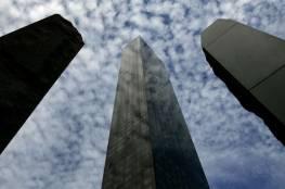 صور.. شقة فاخرة هي الرابعة اقتنتها قطر في برج ترامب الدولي بمنهاتن