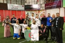 منتخب الجزائر يظفر ببطولة الشهيد ياسر عرفات للبيسبول