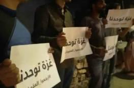 صور.. مظاهرة أمام مقر المقاطعة في رام الله رفضا للاعتقال السياسي
