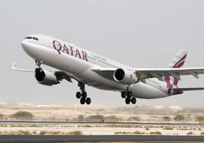 كورونا : الخطوط الجوية القطرية تستغني عن مجموعة موظفين