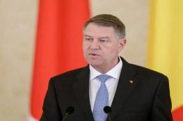 """رومانيا: توقيع مذكرة مع """"إسرائيل"""" حول نقل السفارة كان خطأ"""