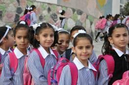 غزة:طلاب عائلة الأقرع على مقاعد الدراسة في مدارس الاونروا