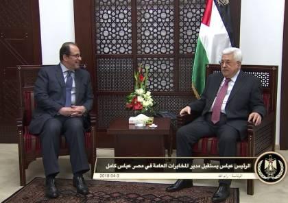 ريشت كان : مصر تَعد بالضغط على الرئيس عباس لمنع فرض عقوبات جديدة